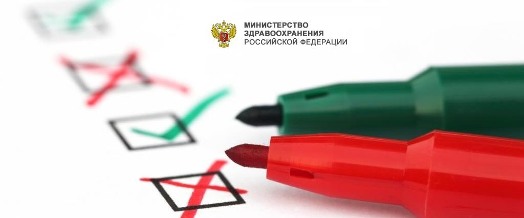 Независимая оценка качества (НОК)